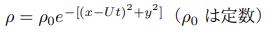 微分の計算です ∂ρ/∂tを教えてください