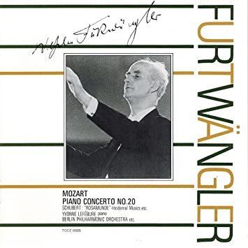 フルトヴェングラーのモーツァルト/ピアノ協奏曲第20番ニ短調で共演しているピア二ストの「イヴォンヌ・ルフェビュール」にはそのほかに何か素 晴らしい演奏をのこしているのでしょうか?