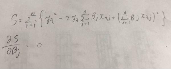 Sを微分して下の等式を導出したいのですが、微分を試みてもどうなるかわかりませんでした。 よろしければ教えてください。