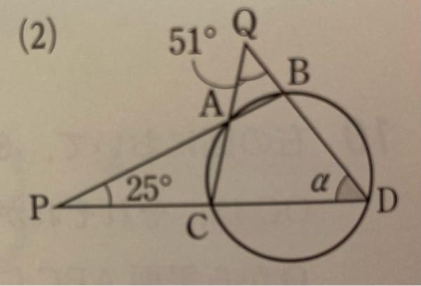 下の問題を教えてください。