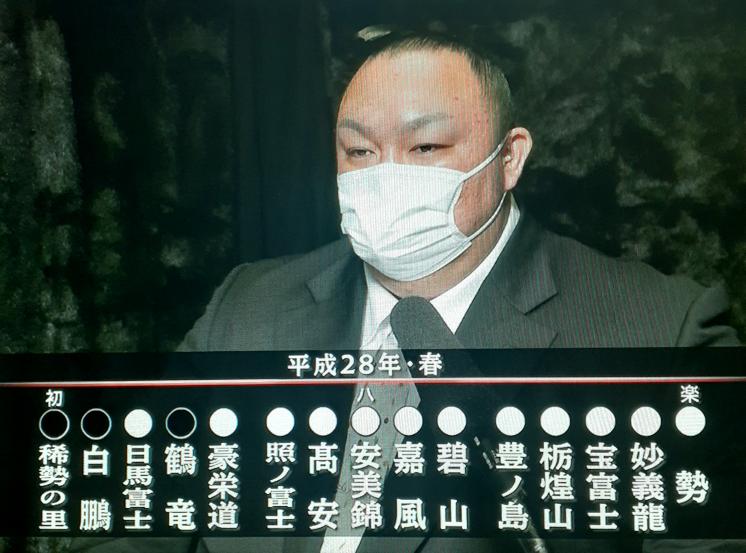 元琴勇輝さんは、声が稀勢の里に似てませんか。こんな、爽やかな声をしていたのですか。