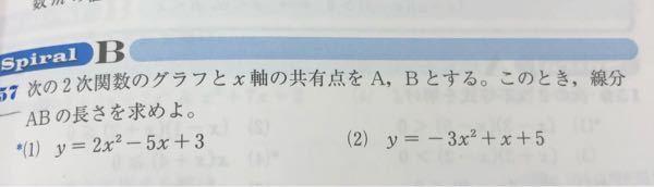 (1)の答え、解説お願いします!!!