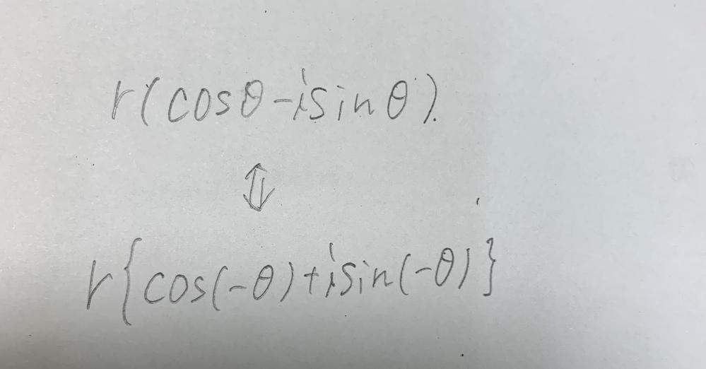 複素数平面です。至急お願いします これは成り立ちますか?