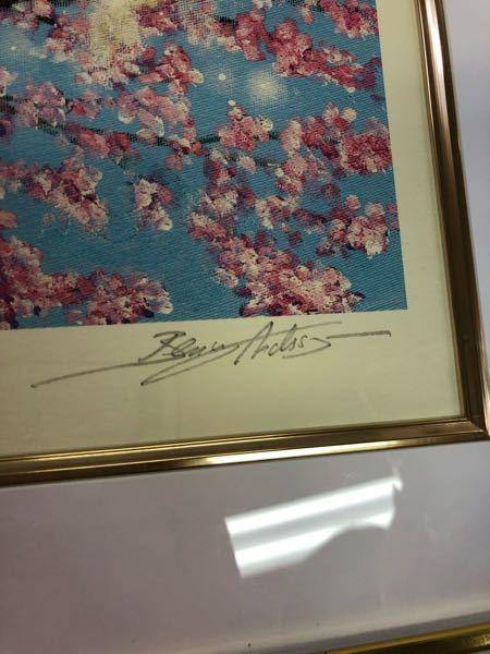どなたかこのサインは一体誰のものなのか、お名前ご存知ないでしょうか?? ちなみに絵は、桜、妖精、月が描かれたものでした。 何卒よろしくお願い致します。。