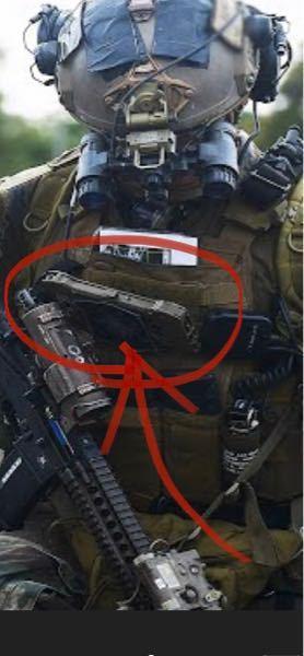 こちらの矢印のところについているものはなんですか?