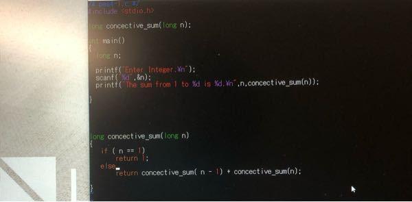 1からnまでの和を求めるcプログラムを作ったのですが、 画面表示した際にコアダンプと表示され、正しい値が出ません。 どこを修正すれば良いでしょうか