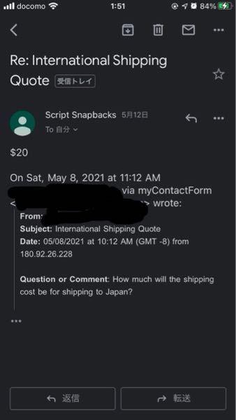 http://www.scriptsnapbacks.com/kings.html このサイトは海外の通販サイトなのですが、信頼しても大丈夫でしょうか? ちなみに、メールでのやりとりができるよ...