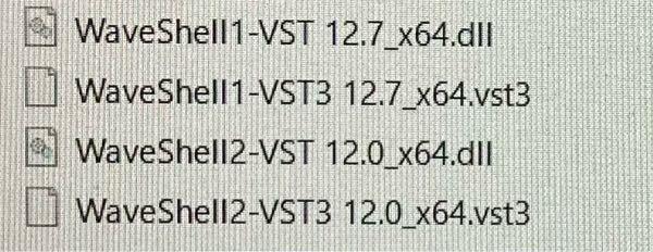 DTMプラグインについての質問です。チップ100枚です。 この画像には拡張子dllとvst3がありますが、どっちの拡張子のファイルをDAWソフトに入れるのが正解なのでしょうか?ネットのとある記事によるとvst3の方が正解 らしいのですが、両方入れてみたところdllの方しかDAWソフトが認識しませんでした。何故なんでしょうか? あと、12.0と12.7の2種類がありますが、2種類ともDAWソフトに入れるべきですよね?