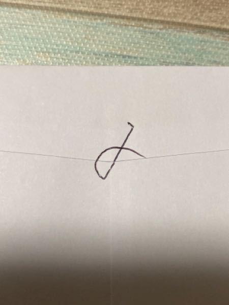 締め切りの書き方ですが、これでいいですか?笑