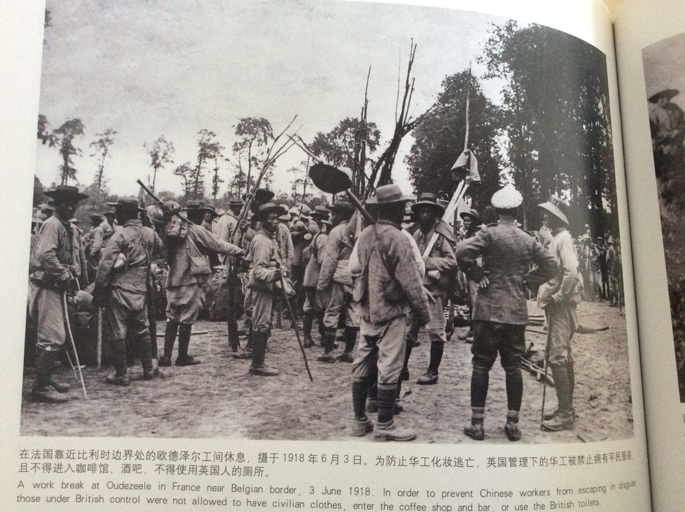A work break at Oudezeele in France near Belgian border , 3 June 1918. ln order to prevent Chinese workers from escaping in disguise those under British control were not allowed to have civilian clothes, enter the coffee shop and bar , or use the British toilets. この文章を日本語で翻訳して欲しいです、宜しくお願いします。