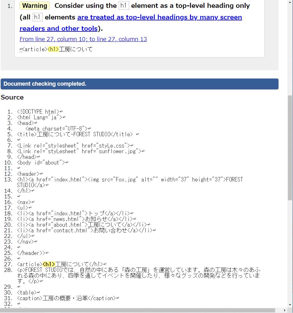 HTMLについて。このエラーの意味がわかりません。どう直したらいいのでしょうか? エラーの和訳は以下の通りです。 警告:h1要素をトップレベルの見出しとしてのみ使用することを検討してください(す...