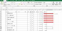 エクセルのコードについて質問です。(画像参照) セルH列の数値をワンクリックでL列に表記したく 調べたところ、H32(数値)→L32(表示)は以下のコードで 何とかなります。  Private Sub Worksheet_SelectionChange(ByVal Target As Excel.Range) If Application.Intersect(ActiveCell, Rang...