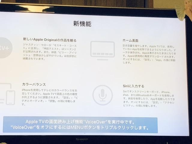 携帯からも、iPadからも今まで出来ていた画像ミラーリングが出来なくなってしまいました。 いつものようにテレビの入力切り替えを6に合わせるとこの画面が出ます。Apple TVのリモコンを無くして...