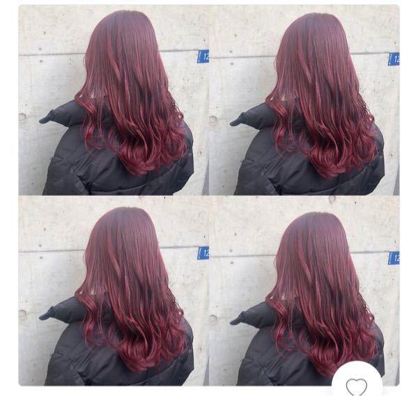 この髪色ってなんて検索したら出てきますか?