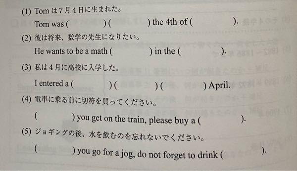 こちらの解答をお願いします。