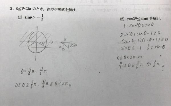 この2問の答えが合ってるのか確認して欲しいです。間違っていたら、訂正お願いします。