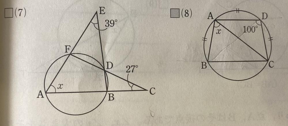 中3円と角度の問題です。この二つの角度を求める問題が分かりません。どなたか解説お願います。