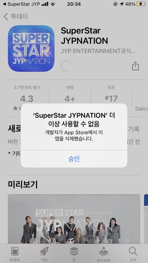 appstoreを韓国にしてアップデートをしようとした所このようになってしまったのですがどうすれば良いですか