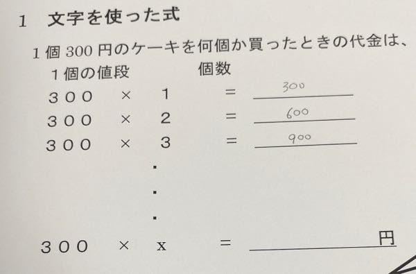 高校1年生です。 数学の問題なのですが画像の問題わかる方答えを教えてください。 また、上の3つあってますか…?