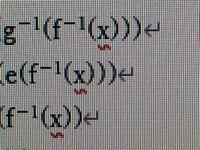 Wordの赤い波線が消えません スペルチェックはオフにしています