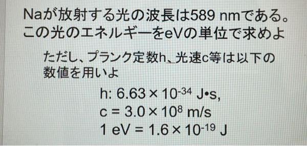 化学の問題なんですが、答えは2.11×10^12であってますか?