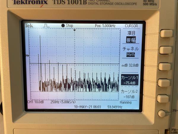 オシロスコープのFFT機能を用いて、トライアックとダイアックを用いたAC電圧コントローラの電流波形の高調波分析を行いました。 後から気づいたのですが、プローブが10倍になっていました。高調波のグラフに影響はあるのでしょうか? また、正しい値に直すにはどうすればいいでしょうか?