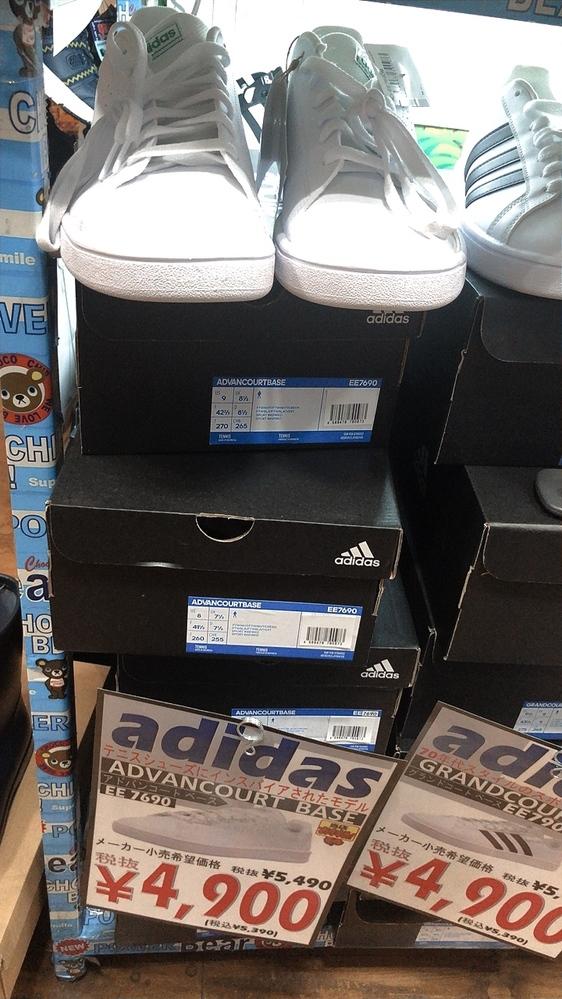 ※写真あり 男性の皆さん、この靴プレゼントされたらどう思いますか? 6年間女子校のJKが、高校3年の彼氏に渡す誕プレを考えてます。男性の好みが分かりません。この靴、男性目線でどうですか?ダサいですかね