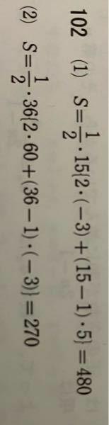 計算の手順を教えてください。 ()がたくさんあって分かりずらいです