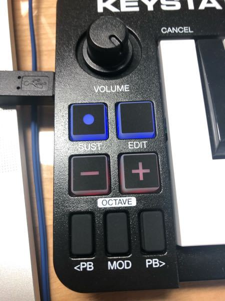 midiキーボードのオクターブ高くしたり低くしたりするボタンが反応しなくなりました。ボタンの色は変わるので押せてはいるのですが音が変わらないです。logic pro使ってます。原因わかる方教えて欲しいです。困って ます…