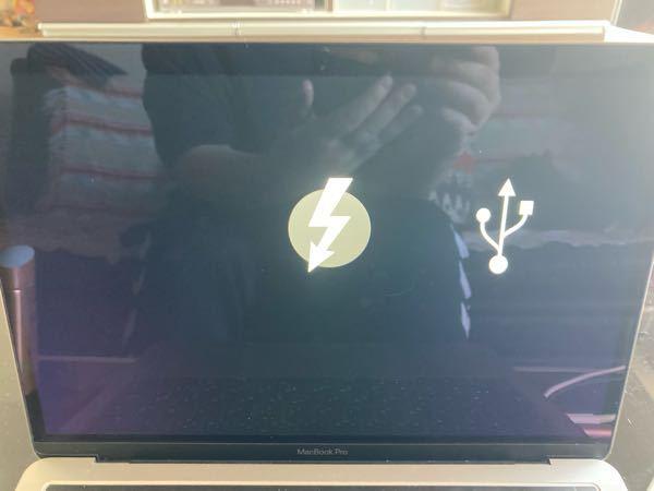 macのパソコンを開こうとしたらこのようなマークが出て起動できません 助けてください