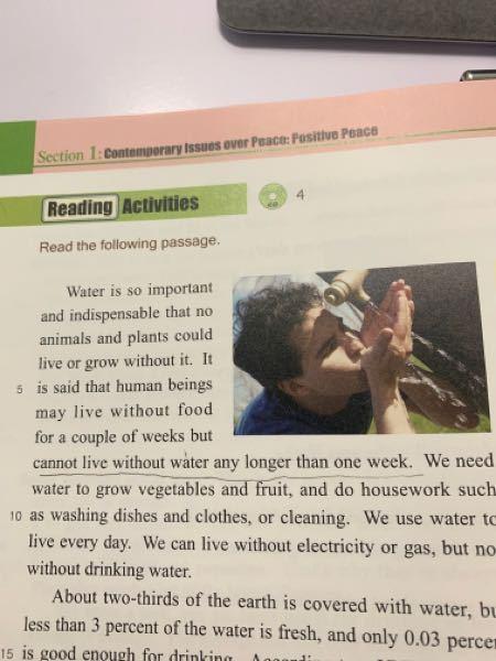 英語の質問です。 How long can human beings survive without water?の問いの答えが画像の部分になる場合、なんと答えますか?canの形に直しますか?can'tで答えでもいいのでしょうか?