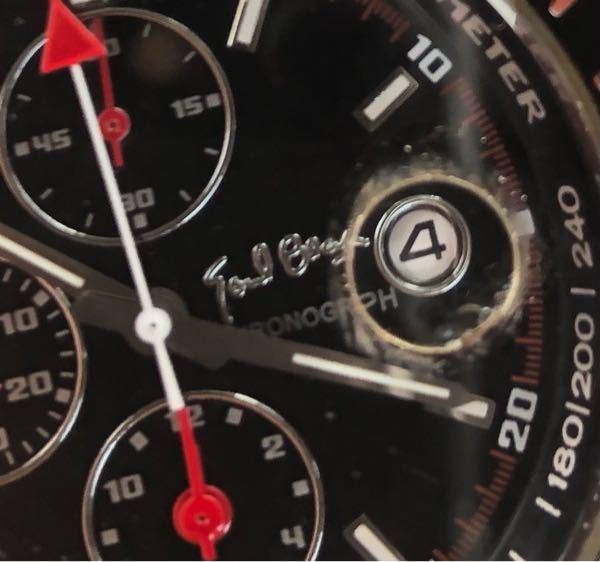 時計のブランド名なんですが アルファベットでなんて書いてありますか?