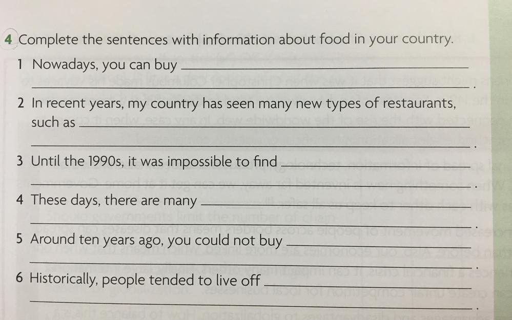 英語の問題です。 3番と6番、何かいいアイデアはありませんか?