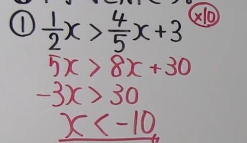 なぜ分数のまま計算したら答えが、-10分の1になり答えが間違うのでしょうか?