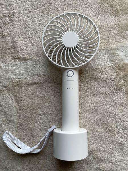 去年の夏にニトリで買った扇風機の充電コードが見つからないですが充電コードの先に何か名前の様なロゴマークか何か入ってますか?