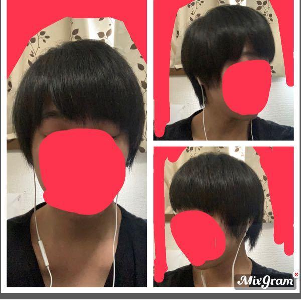 閲覧ありがとうございます(T^T) 皆さんに質問です。 この髪型は変ですよね? 僕は自分の髪型が死にたくなるほど嫌いで、 左右で生え癖も量も全く違い つむじの位置も極端に右側にあり、 一年間ずっと自分で切っています… 美容室にも行っていたのですが悪化する一方でもうどうしたらいいかわかりません。 この髪型がおかしくない場合はこのままで行こうと思いますがどうでしょうか。
