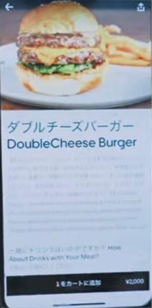 このハンバーガーが食べれるお店を教えてください。