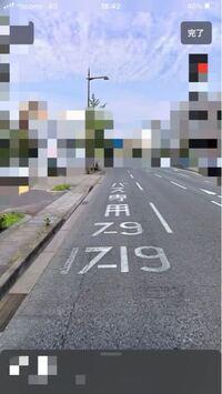 時間帯規制の範囲について質問です。 以下のような表示の場合、規制時間は次のうちどちらなのでしょうか?  ①7:00~9:00・17:00~19:00 ②7:00~9:59・17:00~19:59  自分は①だと思っていましたが、19時過ぎにこの道路を走っていて左車線だけガラガラだったので、もしかして…?と思って質問してみました。