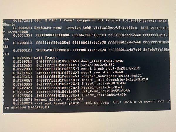 Ubuntuが起動しません 3日前までは普通に使えていたのですが、今起動しようとしたらこの画面で止まってしまいどうしようも出来なくなってしまいました。 機械には詳しくないので、なぜこうなっているのかと、どうすれば使えるようになるのかを教えて頂きたいです。 よろしくお願いします。