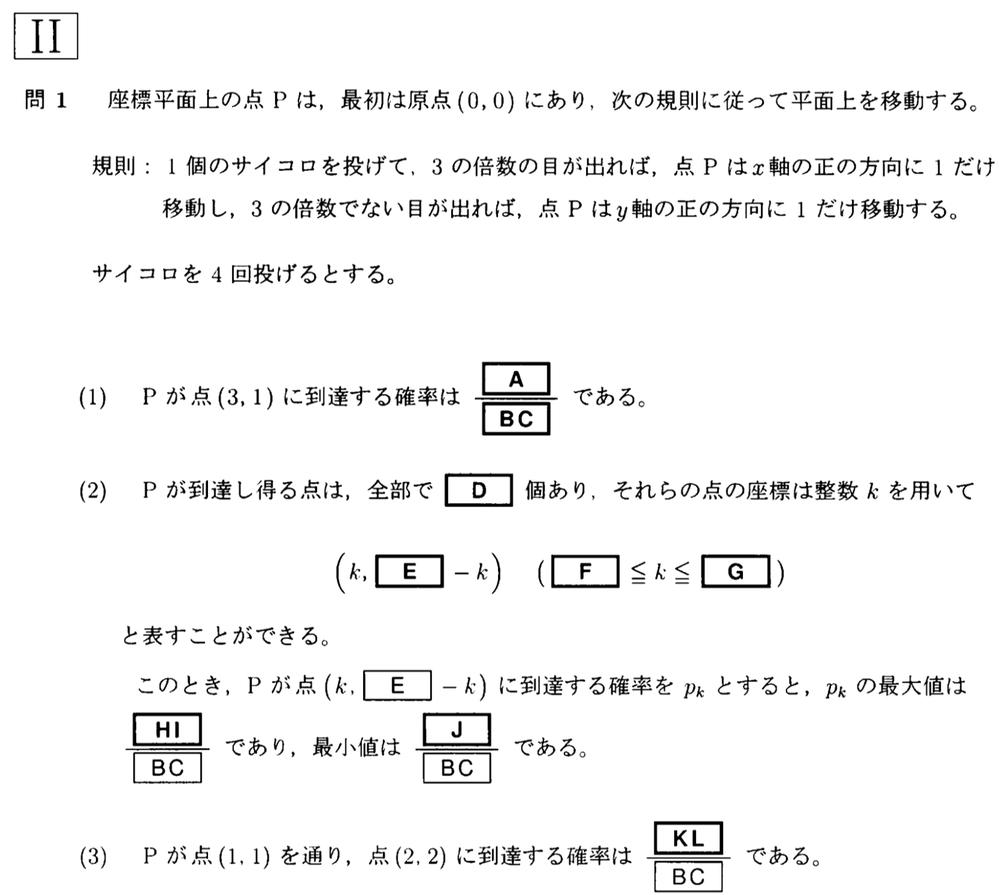 この問題がよくわからないです。 解いてください。お願いしますm(_ _)m
