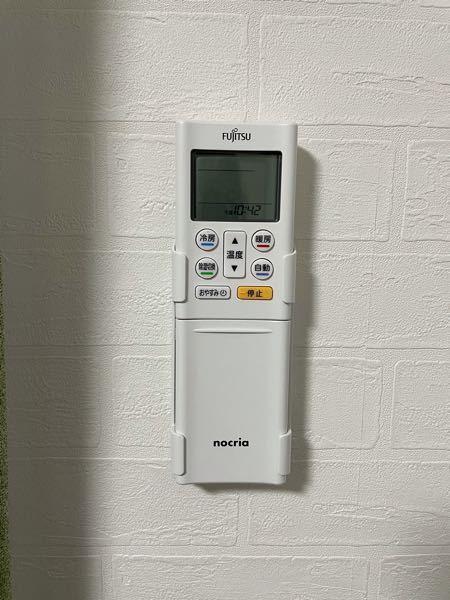 エアコンを弱冷房除湿に設定したいですが、どうすればできるかわかりません。 「除湿切替」を押しても「弱冷房除湿」の文字は表示されないので、今除湿の中の何になっているのかわかりません…。 わかる方教えてください。
