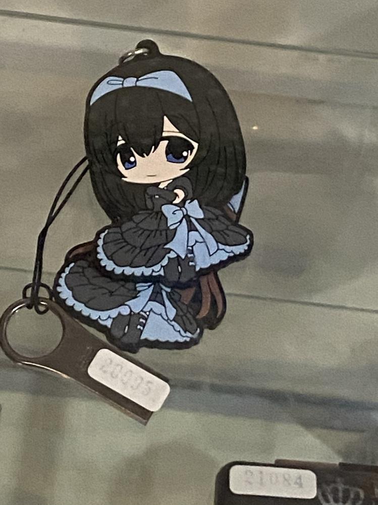 このキャラクターの名前を教えてください。