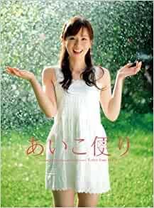 セントフォースの皆藤愛子ちゃん 彼女も気がつくと37歳になってて突発性難聴との事で彼女は大丈夫なんでしょうか?
