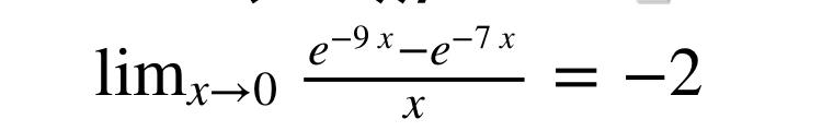 数学 極限 図のようになる経過を教えてください。