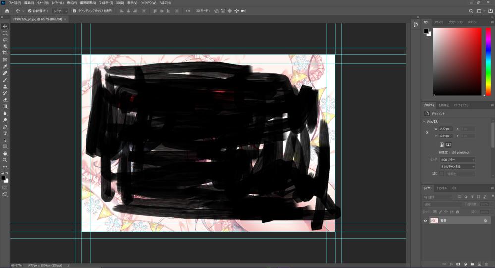 Photoshop 一部の画像を読み込むと変な線が表示されます ごく一部の画像なんですが なぜ線が出るんですか? 出なくする設定はありますか?