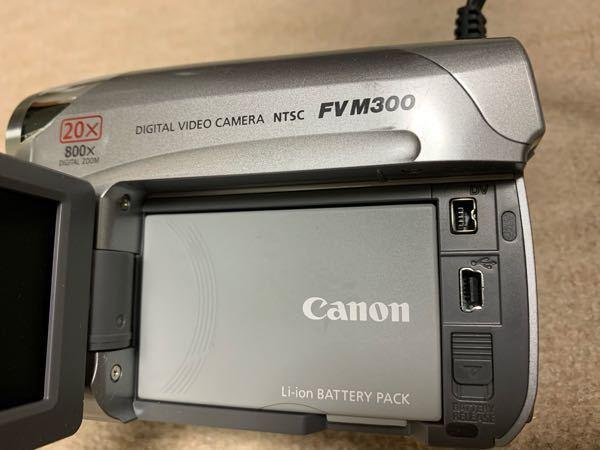 古いビデオカメラ(カシオのFVM300)でDVテープに録画したものをDVDレコーダーにダビングしたいのですが、今のレコーダーには赤白黄色端子が付いてないのでできません。カシオに尋ねたらサービス終了商品なので答 えられないとの事。どうにかダビングする方法はないでしょうか?因みに液晶パネルを開けるとこんな端子があります。
