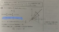 複素数平面上でO(o)、A(1+i)とする。点zを直線OAに関して対称移動した点をwとするとき、wをzを用いて表せ。 という問題なんですけどYahoo知恵袋で以前にこの質問をしている方が何人もいて、それに答えてくださっている方の回答は理解できるのですが、問題集の回答がイマイチ分からなくて… α=cosπ/4+i sinπ/4とするとαバー=cos(−π/4)+i sin(−π/4)に置く意...