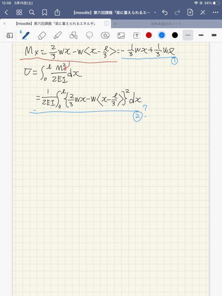 材料力学、梁のたわみについて 写真のようなガウス関数の計算の仕方がわかりません ・Mx=の式を青丸①の様に〈〉の中身を分解し計算はできるのでしょうか? ・①と近いことかもしれませんが②の式を積分する際は通常の()と同じように積分し積分範囲のLと0を入れるときは〈〉として計算して良いのでしょうか? 以上の二点教えていただけると助かります。 よろしくお願い致しますm(_ _)m