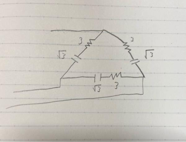 このデルタ結線回路において、抵抗3Ω、コンデンサ3Ω、線電流を10Aとした時の電力はどうなりますか?