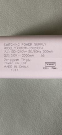 iPhone11の急速充電についてお尋ねします。 ライトニングケーブルが急速充電に対応していましたら、充電器本体は電子タバコのgloの充電器で急速充電可能なのでしょうか? 初歩的な質問で大変申し訳ございませんが、どなたかご回答お願いします。